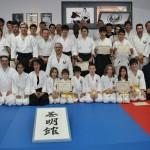 1ª aniversari escola d'Aikido de Figueres