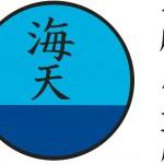 Logo Dojo Umiten